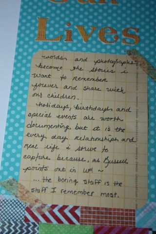 Up journaling